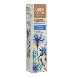 Librederm крем с васильком для кожи вокруг глаз, восстанавливающий. 20 мл