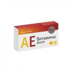 АЕ Витамины форте 20 таб.