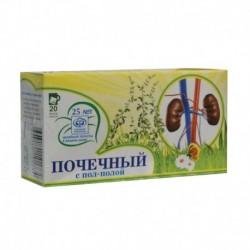 Чай 'Фитолюкс' Н10 Дилектин с пол-палой 1,5гх20