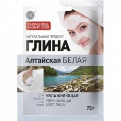 Глина Алтайская белая увлажняющая, 75 г