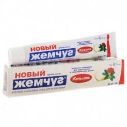 Зубная паста Новый Жемчуг Женьшень. 50 мл