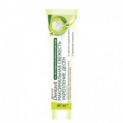Зубная паста 'Максимальная свежесть Укрепление десен',160г.