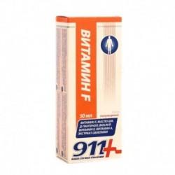 911 Крем витамин F полужирный. 50 мл