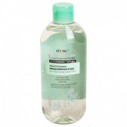 Гиалуроновая Мицеллярная вода для лица и кожи вокруг глаз, 400 мл