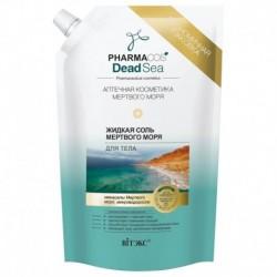 Жидкая СОЛЬ Мертвого моря для тела, 170 мл. дой-пак