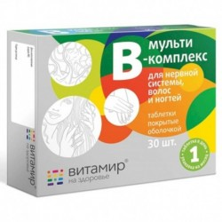 Мультикомплекс витамина В, 30 таб.