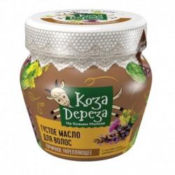 Густое масло для волос горчичное укрепляющее, Коза Дереза, 175 мл