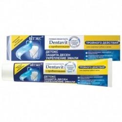 Гелевая зубная паста тройного действия с пробиотиками, 85г.