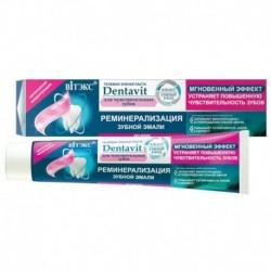 Гелевая зубная паста для для чувствительных зубов без фтора, 85г.