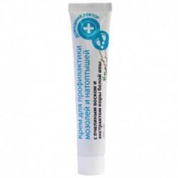 Крем для профилактики мозолей и натоптышей с пчелиным воском и экстрактом коры белой ивы. 42 мл