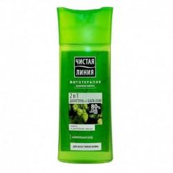 Шампунь + Бальзам 'Хмель и Репейное масло' для всех типов волос. 250 мл