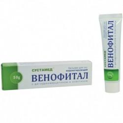 Венофитал бальзам для ног с дигидрокверцетином 50г