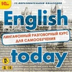 CD-ROM. English today. Лингафонный разговорный курс для самообучения