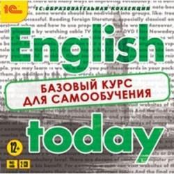 Игорь Столяров: English today. Базовый курс для самообучения (CDpc)