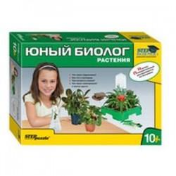 Домашняя лаборатория 'Юный биолог. Растения'