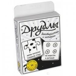 Карточная игра 'Друдлы' (черно-белая версия) (MAG03634)