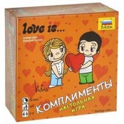 Love is … Комплименты