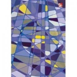 Книга для записей 'Витраж' (80 листов, А6) (КЗГ6802084)