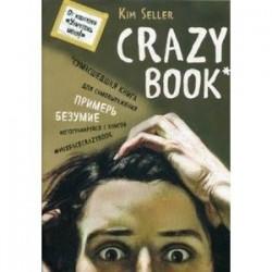 Комплект 1: Crazy book. Сумасшедшая книга для самовыражения