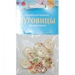 Декоративные пуговицы круглые 'Цветочки'