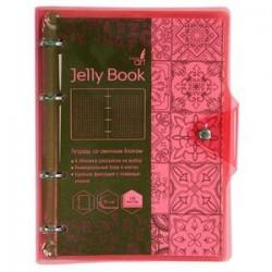 Тетрадь на кольцах 'Jelly Book. Красный', А5, 120 листов