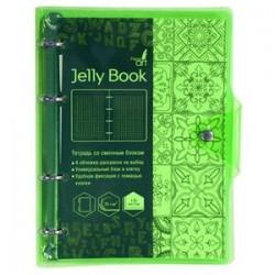 Тетрадь на кольцах 'Jelly Book. Неоново-салатовый', А5, 120 листов