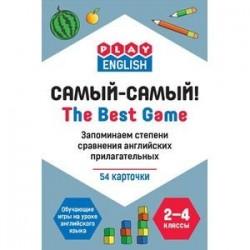Play English. The best game. Самый-самый! Запоминаем степени сравнения английских прилагательных. 2-4 классы. Обучающая