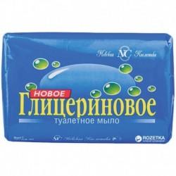 Мыло туалетное Глицериновое, 90 г