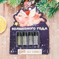 Набор аромамасел на подложке 'Волшебного года'