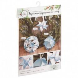 Набор для декора: Бумажные украшения на ёлочку «Снежный вечер», 21 x 29,7 см