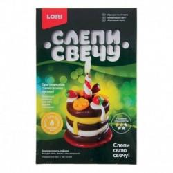 Набор для творчества 'Восковая свеча. Праздничный торт'