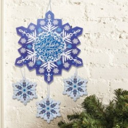 Интерьерное украшение 'С Новым Годом!', 30 x 28,6 см