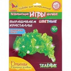 Набор для опытов 'Выращиваем волшебные кристаллы', зелёные