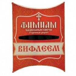 Набор традиционных русских благовоний Фимиам «Вифлеем», малые