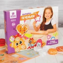 Набор для создания печенья 'Подарок'