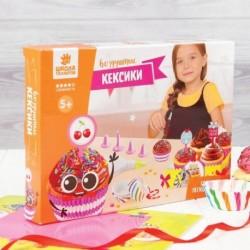 Набор для создания кексов 'Пожелания'