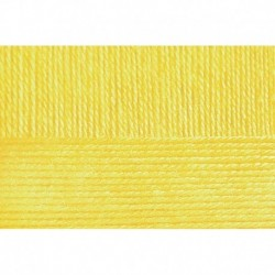 Школьная. Цвет 27-Лимон. 5x50 г.