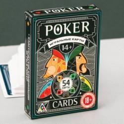 Игральные карты 'Покерные', 54 карты, 6,3 x 8,8 см