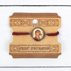 Браслет «Мария», 2 x 17,5 см