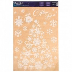 Наклейка для окон «Новогодняя ёлочка», 33 x 50,5 см