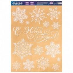 Наклейка для окон «Снежинки», 50 x 70 см