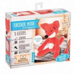 Мягкая игрушка «Лисенок Моби», набор для вязания, 10x4x12 см