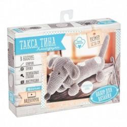 Мягкая игрушка «Такса Тина», набор для вязания, 10x4x14 см