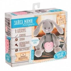 Мягкая игрушка «Зайка Мими», набор для вязания, 10x4x14 см