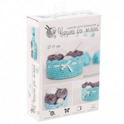 Корзинка для мелочей, набор для вязания, голубая, 11x16x4 см