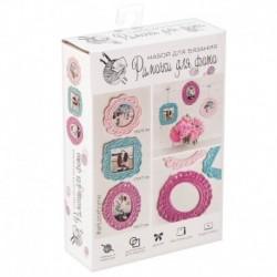 Рамочки для фото, набор для вязания, розово-голубой сет, 11x16x4 см