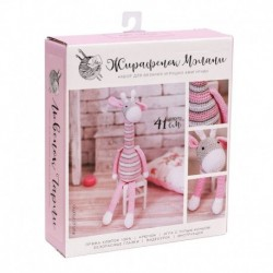 Амигуруми: Мягкая игрушка «Жирафик Мэлани», набор для вязания, 10x4x14 см