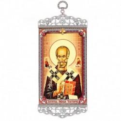 Икона-хоругвия 'Святитель Николай Чудотворец' на подвесе