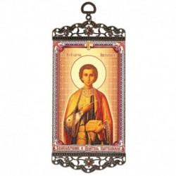 Икона-хоругвия 'Великомученик и целитель Пантелеимон' на подвесе