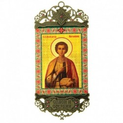 Икона-хоругвь 'Великомученик и целитель Пантелеимон'